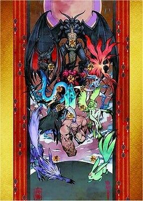 Final Fantasy XI Summoned Creatures Wall Scroll Poster - (Square-Enix) 11925
