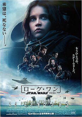 Star Wars Rogue One Japanese Chirashi Mini Ad-Flyer Poster 2016 C