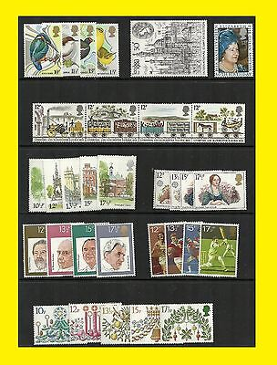 1980 All Commemorative Mint Stamps issued throughout the Year Sold seperately