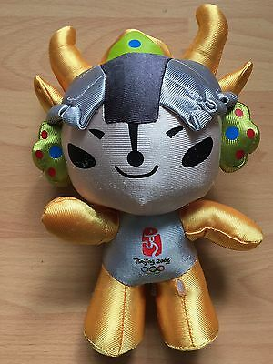 Beijing 2008 Official Mascot Plush Figure Doll Soft Toy Yingying