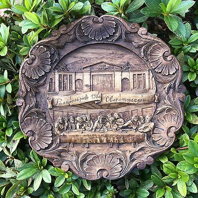 Vintage Carved Wooden Wall Plaque Holy Religious Last Supper Wood Carving