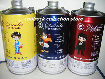 2017 China gisbelle beer 3 cans set 2L/2000ml empty for collectible