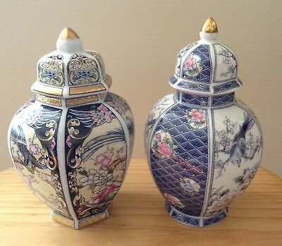 Pair of Blue and White Floral & Birds Ginger Jars -15.5cm 16.5cm