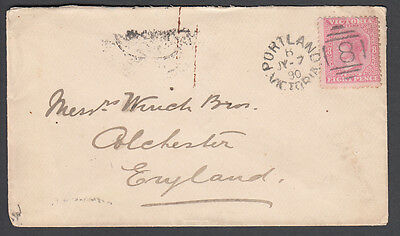 Victoria - 1890 cover to England - Scarce 8d franking