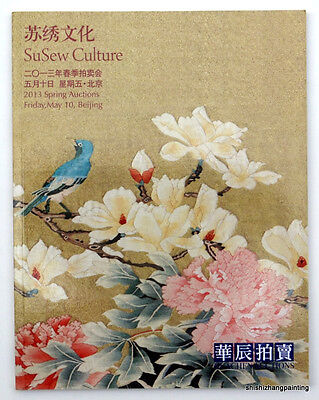 catalog Chinese Suzhou embroidery SuSew culture HUACHEN auction 2013 art book