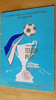 19/5/71 Real Madrid v Chelsea ECWC Final