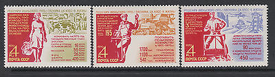 Russia 1970  SG3863/5 - Soviet Agriculture - unmounted mint(MNH) set of 3
