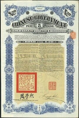Chinese Government Bond for £20 for the Gold loan of 1912 (Antique items)
