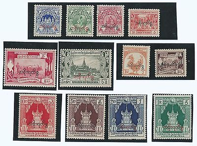 "1949 Burma Stamps INDEPENDENCE DAY OPT  ""SERVICE"" Set of 12 MH (S-67)"