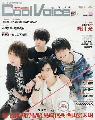 Cool Voice VOL.18 Seiyu Magazine
