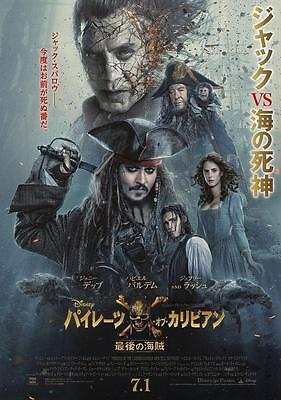 Pirates of The Caribbean Dead Men Japanese Chirashi Mini Ad-Flyer Poster 2017 B