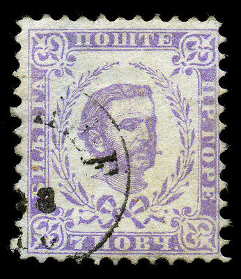 Montenegro 1874 7n Light Lilac. SC# 4. Mi# 4. Perf 10 1/2. Large Hole. XF Used