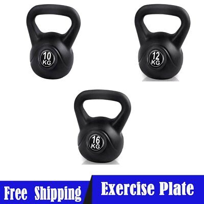 New Kettlebells Strength Training Weight Fitness Exercise Kit  Sporting Goods AU