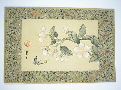 "SIGNED ORIGINAL CHINESE WATERCOLOUR ON SILK APPROX. 9"" x 6"" INC. SILK BACKING"