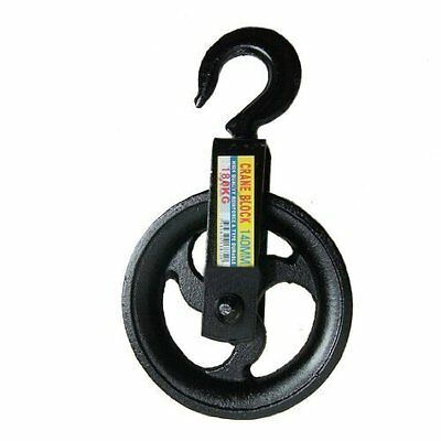 Hand wheel rope pulley 120MM