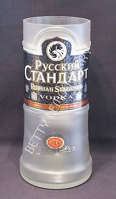 Russian Standard Vodka Large Hi-Ball Glass / Vase - 100% Recycled - Unique Gift!