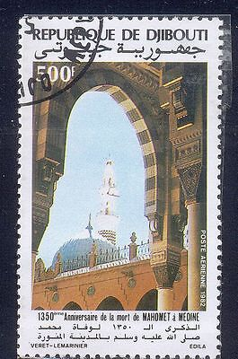 Djibouti 500F Used Stamp A6927 Mahomet A Medine Mosque Minaret Dome Shaped