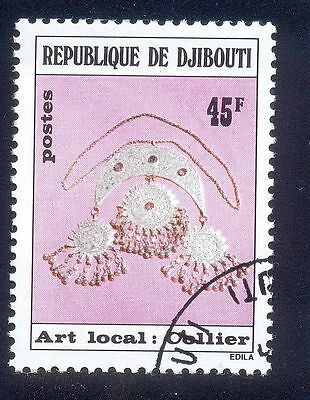 Djibouti 45F Used Stamp A4523 Art Local Obllier Ornaments