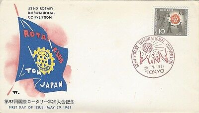 1961 Rotary International - Japan - 52nd International Convention FDC