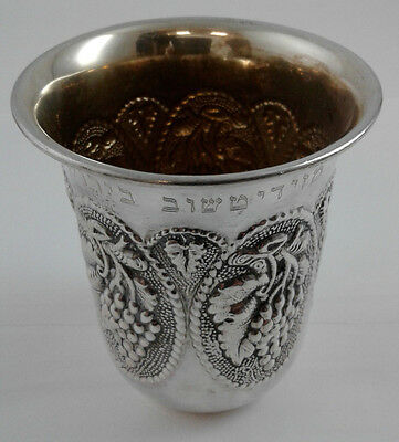 Kiddush Becher Wine Cup - Sterling Silver 925 - 58 g - Engraved, see description
