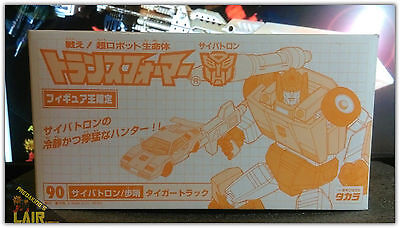 Transformers G1 Diaclone E-Hobby Collector Edition 90 Tigertrack Mail Away MIB