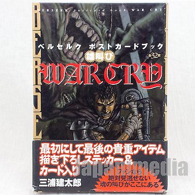 Berserk Post Card Book 32pc + Stickers Set Guts Griffith Casca JAPAN ANIME MANGA