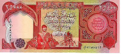 New Iraqi Dinar Uncirculated 25,000 note