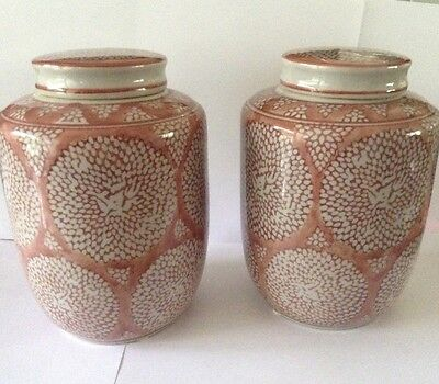 Pair of Pink and White Floral Ginger Jars -17cm.