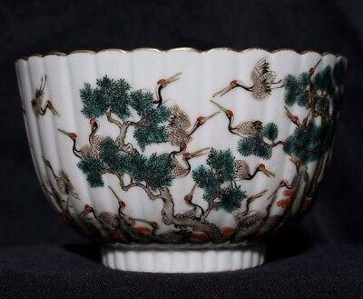 Unique Old Chinese Hand Painting Pottery Porcelain Bowl Marked QianLong