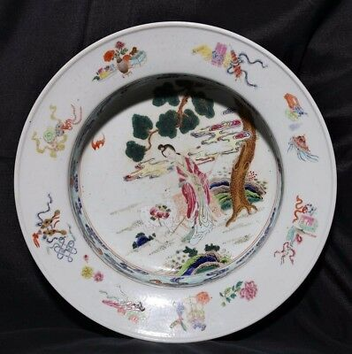 Wonderful Antique Chinese Famille Porcelain Plate Decorative Qing Dynasty