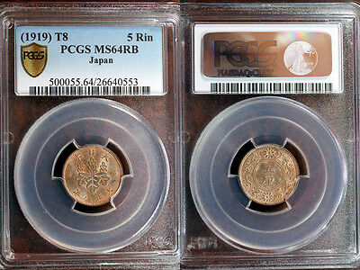 Japan 1919 (T-8) MS64RB 5 Rin in PCGS holder