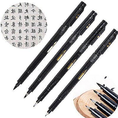 Best 1PCS Chinese Water Ink Calligraphy Brush Pen Writing Painting