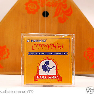 EMUZIN Three (3) string Balalaika Prima Steel & Wounded Nylon loop end strings