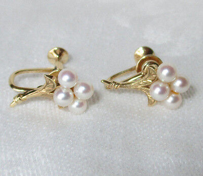 Mikimoto Vintage 14K Yellow Gold Engraved Earrings Four Pearl Cluster Screw Back