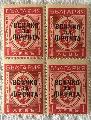 Bulgarian Quad Set Of Stamps (1940's) With Overprint & Error - MNH