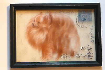 "Pomeranian Reverse Printed 12""x 8 1/2"" Wooden Framed Glass Print, Made In U.S.A."