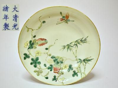 Antique Chinese Qing Dynasty Guangxu Famille Rose Porcelain Bowl