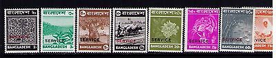 "Bangladesh Official Stamps ""Service"" Ovpt, SC # O1-9 MNH CAT.$19"