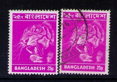 Bangladesh Stamps SC # 47 MH and Used