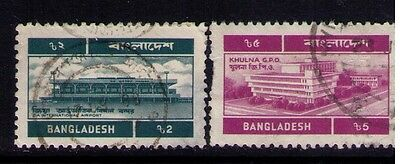 Bangladesh Stamps, SC # 242;242A Used