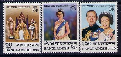 Bangladesh Stamps, QEII Silver Jubilee SC # 123-5 Cpl.MNH Set