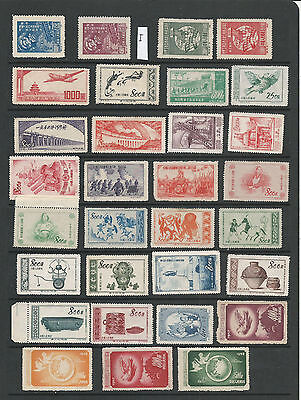 China Stamps From An Old Album Mint (I)