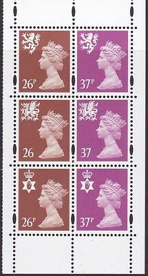GB stamps BBC Regional pane MNH from DX19 Prestige Booklet 1997