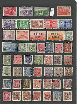 China Stamps From An Old Album Mint (N)