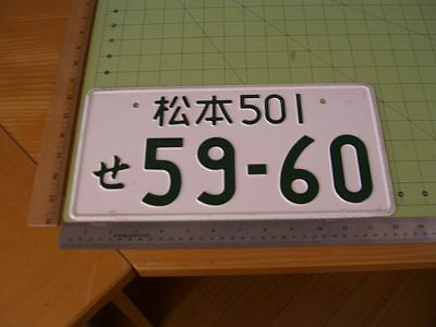 JAPANESE CAR LICENSE PLATES JAPAN JDM asia european foreign number plate tag