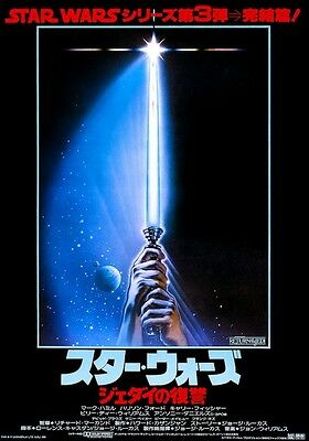 "Star Wars ""Return of the Jedi"" Japanese Release POSTER"