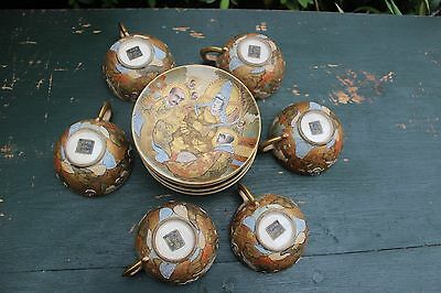 Set of Japanese Satsuma 6 cups & 5 saucers, by Hodota, Meiji period 1868-1912