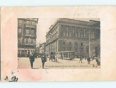 old rppc SHOP ACROSS FROM PALACE OF JUSTICE Alexandria Egypt HM1874