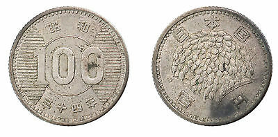Japan 100 Yen Coin 1959 Showa 34 Rice Stalks Silver First Year of Issue XF #5