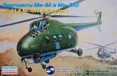 1:144 Eastern Express #14512 Mil Mi-4A & Mi-4AV helicopters (2 kits in the box)